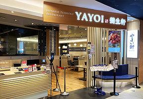 YAYOI Japanese Teishoku Restaurant 313 @ Somerset