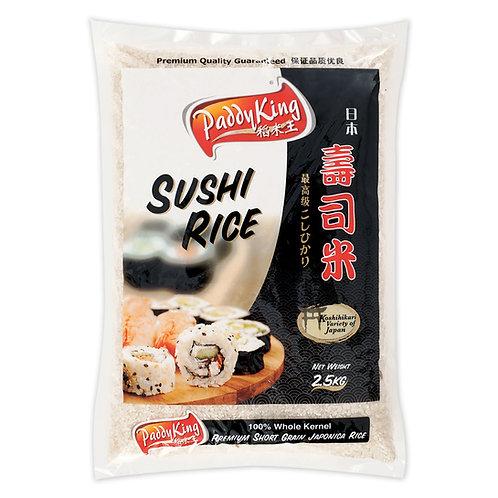 PaddyKing Sushi Rice