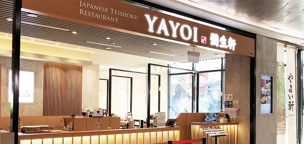 YAYOI Japanese Teishoku Restaurant Waterway Point Outlet Store Front