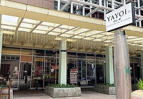 YAYOI Japanese Teishoku Restaurant Millenia Walk