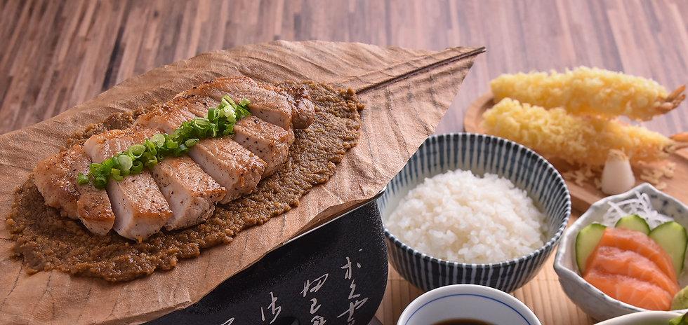 YAYOI Houbayaki Pork Loin Zen