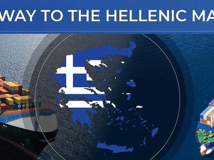 Hellenic Maritime Forum Online - Webinar 26th January 2021