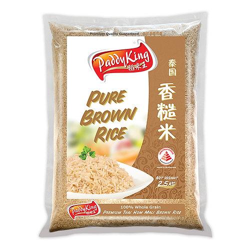 PaddyKing Thai Pure Brown Rice