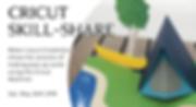 Cricut Skill-share (1).png