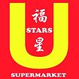 Ustars Supermarket Logo