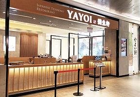 YAYOI Japanese Teishoku Restaurant Waterway Point