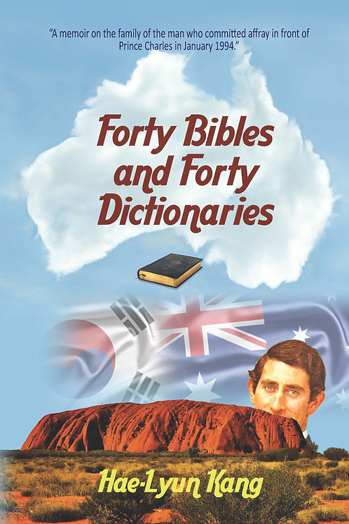 Forty Biles and Forty Dictionaries