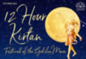 12 Hour Kirtan Poster 2018 - Festival of