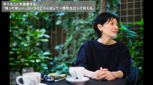 Artist Interview vol.6 寺田みさこ