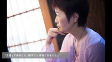 Artist Interview vol.1 隅地茉歩