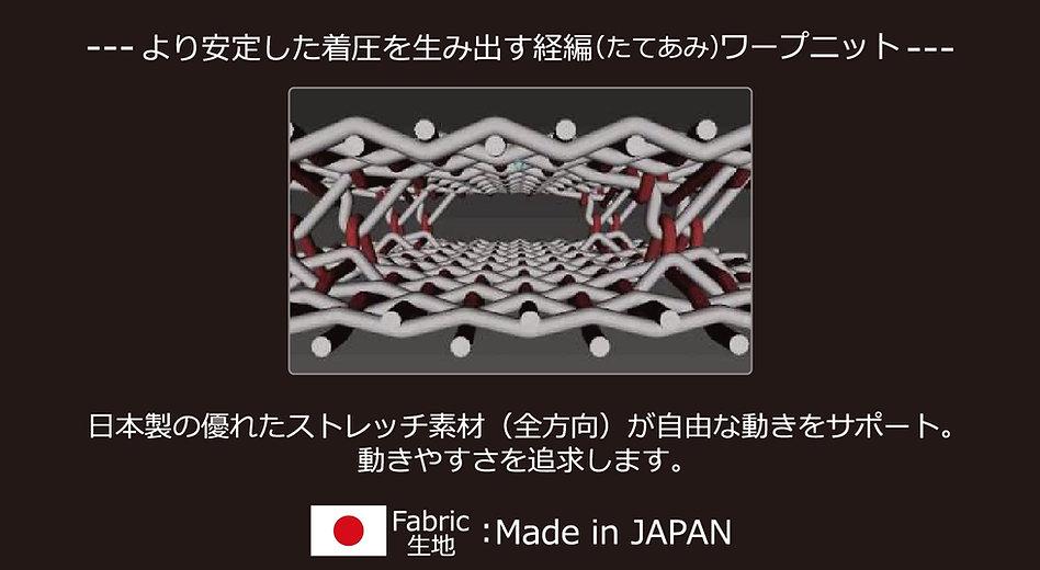 tateami_a.jpg