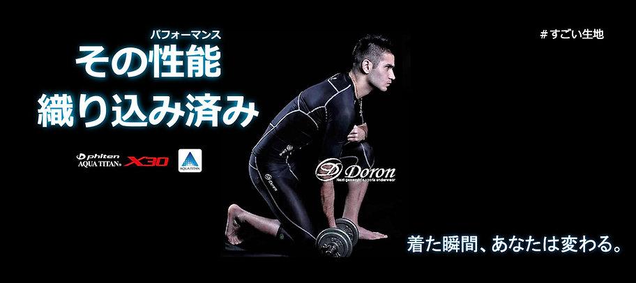 top_doron_a.jpg