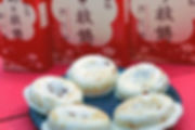 梅ケ枝餅02