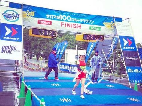 100kmウルトラマラソンを何で走ろうと思ったの?