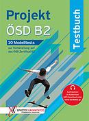 0002635_projekt-osd-b2-testbuch_300.png