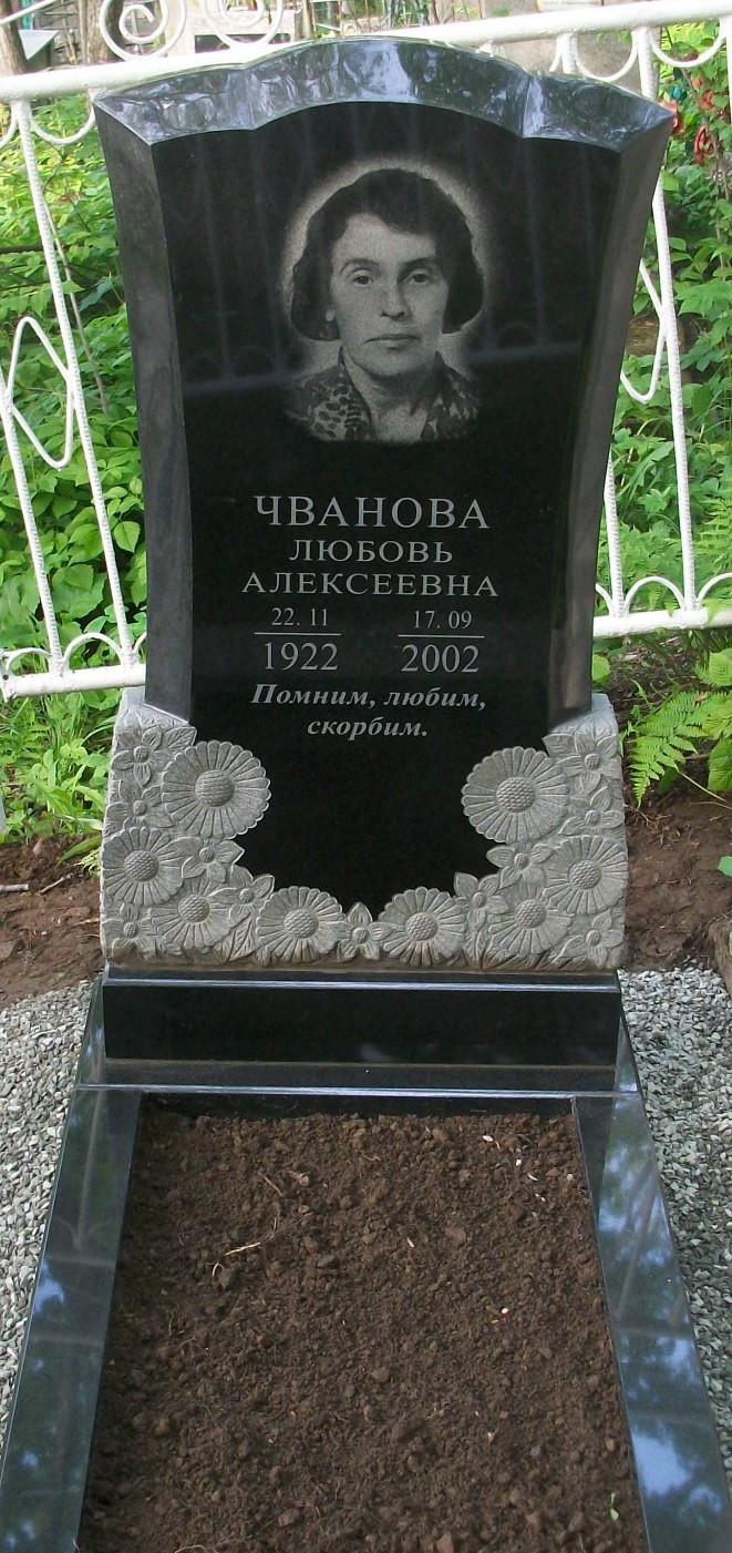 Памятники на могилу владивосток Эконом памятник горизонтальный Волна Приморско-Ахтарск