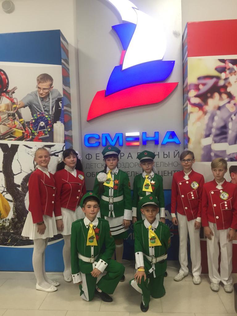 Команда Кировской области с победителями Межгосударственного слета юных инспекторов движения 2018 командой из г. Липецк