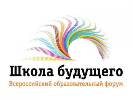 """Гимназия """"УСПЕХ"""" - одна из 100 ЛУЧШИХ ШКОЛ РОССИИ!"""