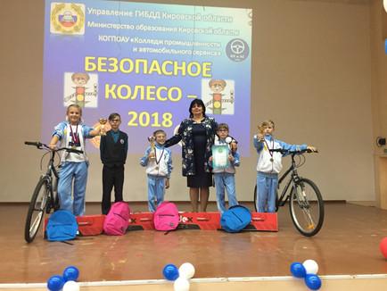 XXXI областные соревнования отрядов юных инспекторов движения «Безопасное колесо - 2018»