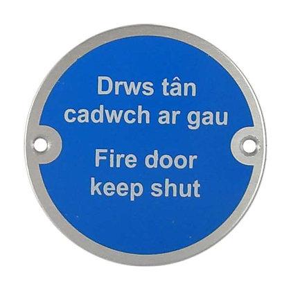 Bilingual  Welsh Fire Door Keep Shut Sign - SSS