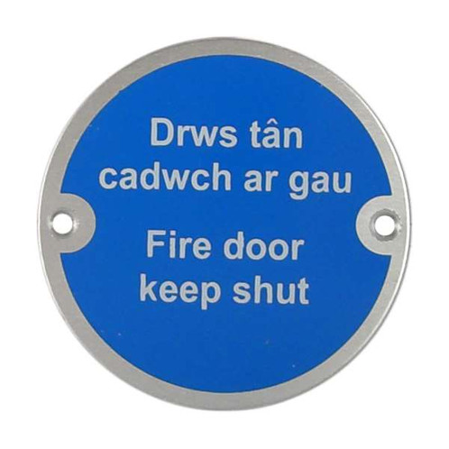 Bilingual Welsh Fire Door Keep Shut Sign Sss