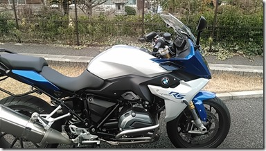 r1200rs_k
