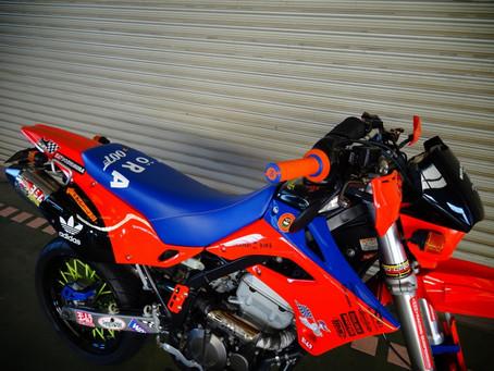 Kawasaki Dトラッカー