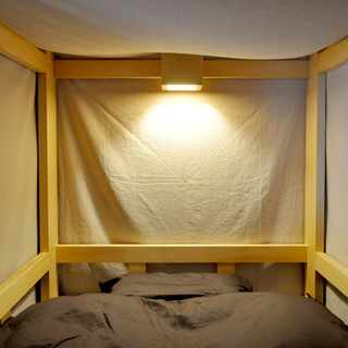 Bed room with reading light & electrical outlet