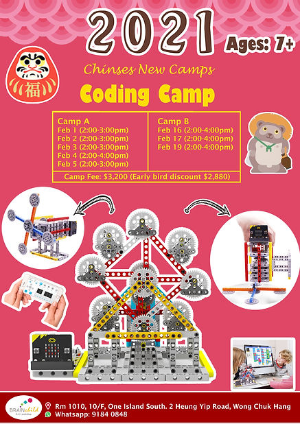 2021 CNY (Coding Camp) (1).jpg