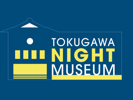 【Work】TOKUGAWA NIGHT MUSEUM