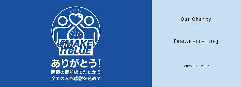 makeitblue_banner.png