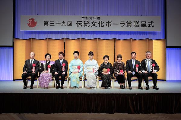 2019年伝統文化ポーラ賞.jpg