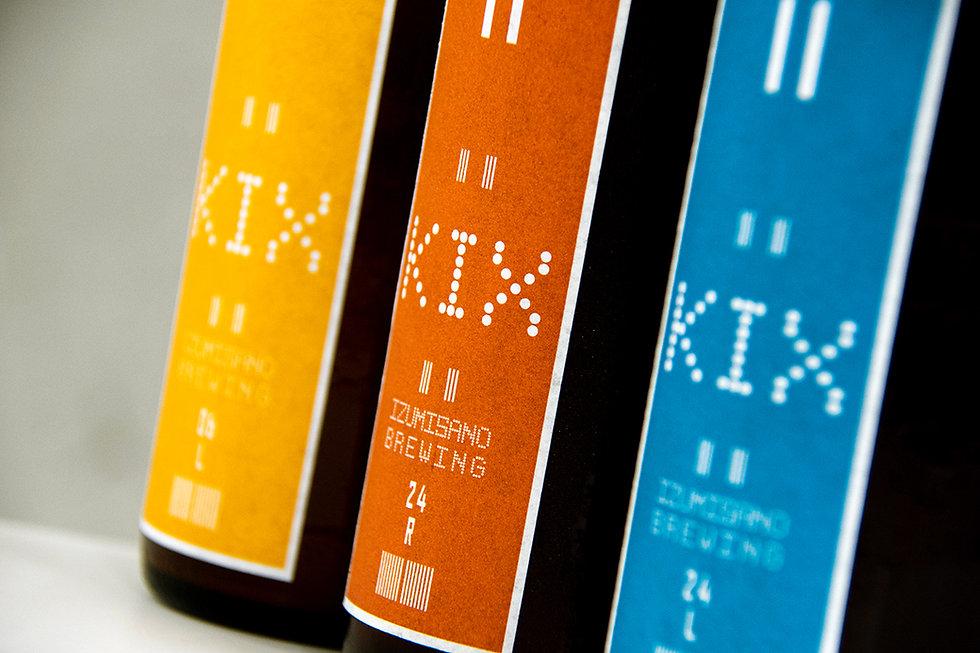 KIXbeer_bottles2.jpg