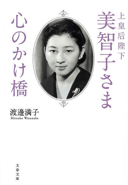 17満子さんの本.jpg
