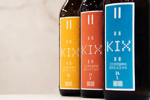 KIXbeer_bottles.jpg