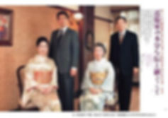 Konoe_KateiGaho-300x212.jpg