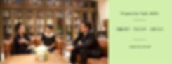 スクリーンショット 2020-03-23 23.05.48.png
