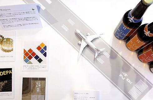 KIX_Design