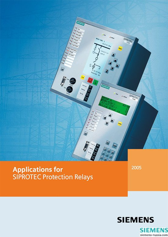 Guide through applications for SIPROTEC protection relays by SIEMENS