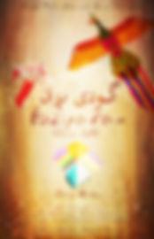 Gudiparan title page.jpg