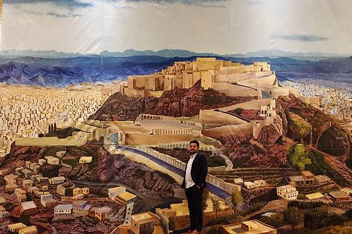 Al Qahirah Castle