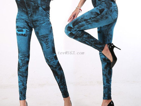Jean Leggings – What Are They?