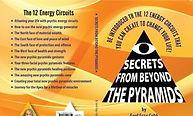 Book cover - Pyramid Secrets-PROOF 1.jpg