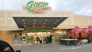 Giant Express.jpg