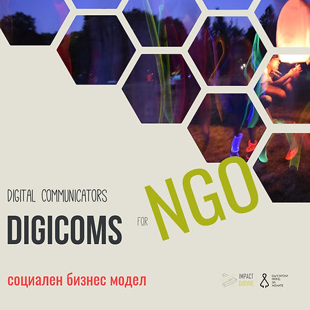 Digicoms NGO #1.jpg