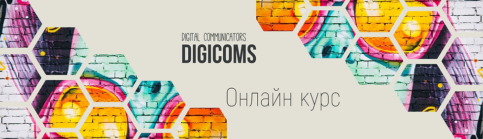 Digicoms2 #9.png