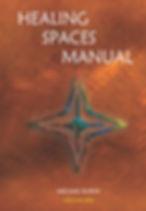 HSM cover.jpg