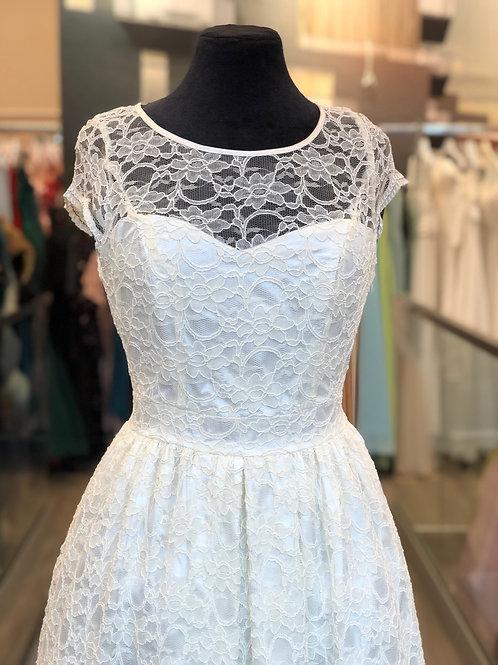 Kort Brudekjole i fransk stil