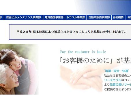 【広島県】株式会社ニックス様のグループホームでミッケルアート映像版導入!