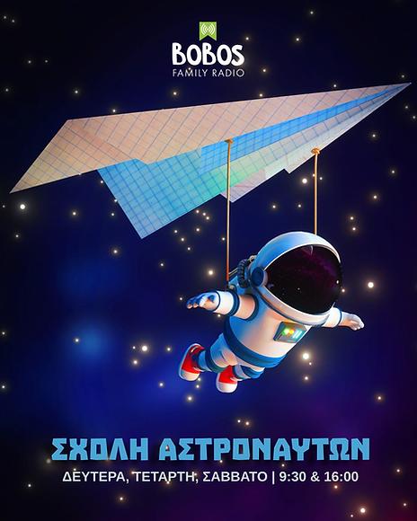 astronaut-minimal-4k-8f-1080x1920.png